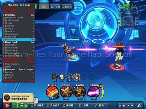 Cheat Lost Saga Taiwan Hack Update 26 July 2018 Features