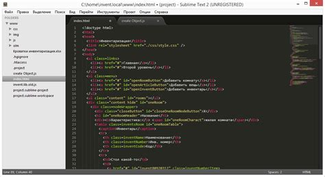 Sublime Text - Wikidata