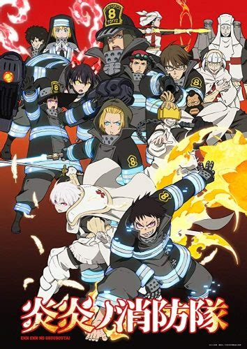 Top Memorable Scenes from Fire Force 1st Cours [Best Moments]
