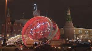 Moscow's Christmas decorations lights up the city as