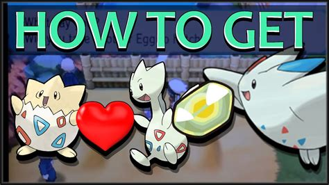HOW TO GET Togekiss COMPLETE GUIDE in Pokemon ORAS - YouTube